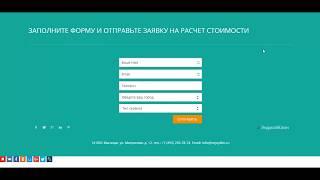 видео Обслуживание коммерческой недвижимости и инженерных сетей в Москве