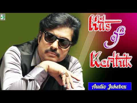 Karthik Hits | Tamil Best Collection Audio Jukebox