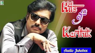 Karthik Super Hit Best Collection Audio Jukebox