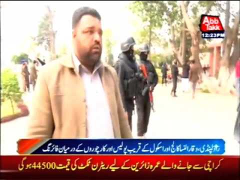 Rawalpindi: Stampede from firing at Sir Syed chowk near Girls College