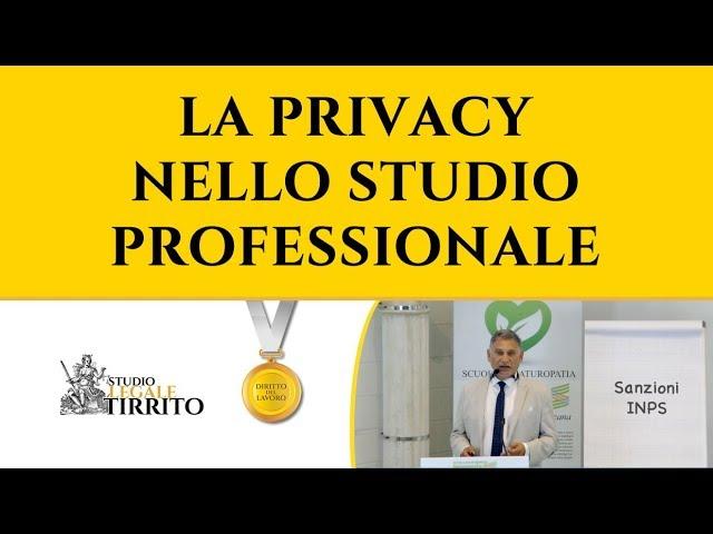 La Privacy nello Studio Professionale