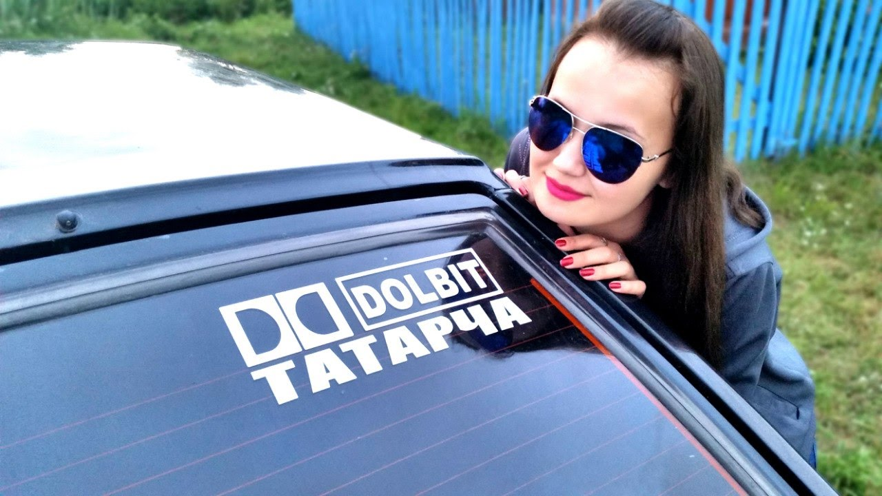 знакомства с девушками таджичками без регистрации