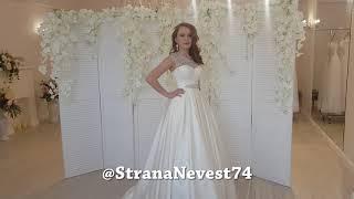 Атласное свадебное платье в Челябинске