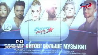 Polina  на шоу Week & Star радиостанции Europa Plus