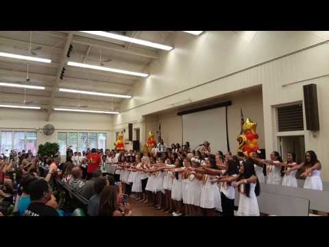 Kahakai Elementary School- 5th grade Graduation 2016