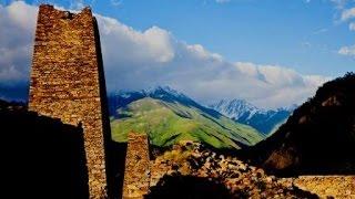 Северная Осетия Алания
