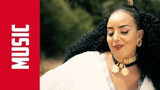 ERI Beats - New 2018 Eritrean Music  | Ndeset - ንደሰት | - Feven Tsegay