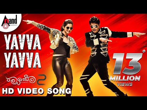 Yavva Yavva Full HD Video Song | Raambo 2| 2018 | Sharan | Aashika | Vijay Prakash | Arjun Janya