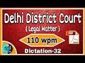 Delhi District Court 110 wpm Dictation- 32 ll English Legal Dictation 110 wpm l Legal Matter 110 wpm
