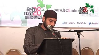 ALLAH ALLAH- Nawshad Mahfuz,b islamic for u,bangla gojol,islamic song