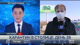 Выпуск новостей 08:00 от 13.04.2020
