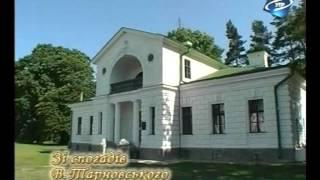Качановка - Тарновский(Качановка - Тарновский., 2012-12-29T11:12:27.000Z)
