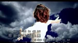Ni Shi Wo De Yan