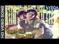 Vaan Nila Then Nila Video Song | Kavithal Paasum Alaigal Movie | Tamil Movies