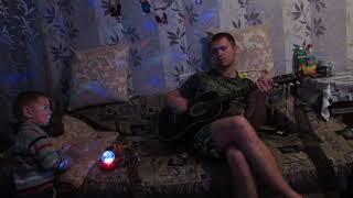 Синева под гитару (Для Брата)