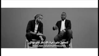 قصي حواء قريباً Qusai Feat Ayzee EVE Soon