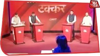 अबकी बार जीत दिलाएगा चौकीदार? देखिए Takkar Anjana Om Kashyap के साथ