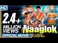 Naaga Lok Hindi Dubbed Full Movie || Ramyakrishnan, Karan, Pruthvi || Bollywood Full Movies