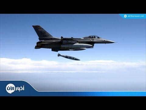 التحالف الدولي يقتل 35 عنصرا من داعش  - نشر قبل 12 ساعة