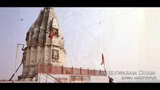 Places to Visit in Sawai Madhopur - Rajasthan Tourism