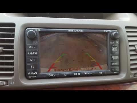 Toyota Voice Navigation 16028 Back Camera