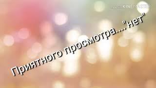 Сериал Крик.. 1 сезон 2 серия Ребята это сериал телефон но периименован