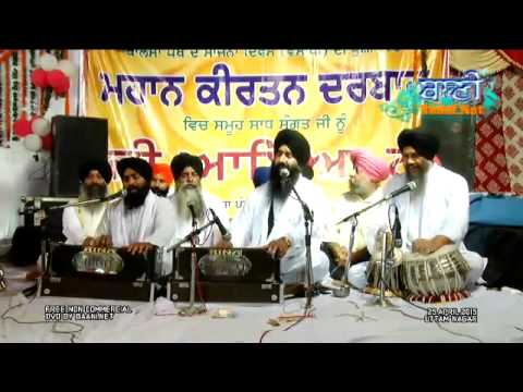 Bhai-Gurdev-Singhji-Darbar-Sahib-At-Uttam-Nagar-25-April-2015