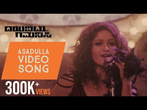 Dayavittu Gamanisi - Asadulla Video Song | Meghana Raj | J Anoop Seelin | Rohit Padaki