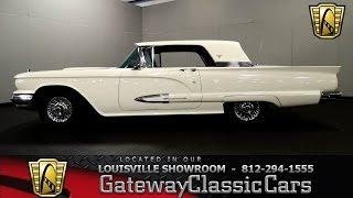 1959 Ford Thunderbird - Louisville Showroom -  Stock # 1346