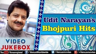 Udit Narayan : Bhojpuri Hit Songs || Video Jukebox