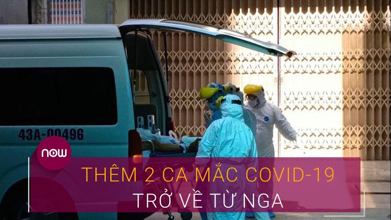 Tin tức dịch do virus Corona sáng 25/7: Thêm 2 ca mắc Covid-19 | VTC Now