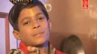 Duniya Chale Na Sri Ram Ke Bina - Master Rana -byravichawla.flv