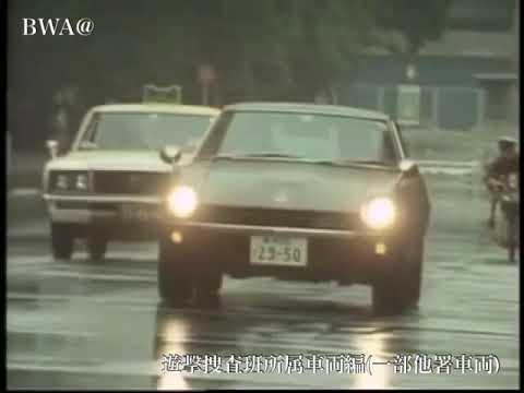 【MAD】 遊撃捜査車両編(一部他署車両)