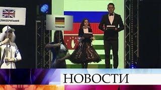 В Ханты-Мансийске торжественно открыли Всемирные игры юных соотечественников.