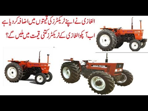 AL Ghazi Tractors increase price's of NH 640-NH DABUNG 85 AND NH 70-56