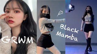 cc🎬에스파 블랙맘바 촬영하는 날 GRWM + DANCE COVER 🎬