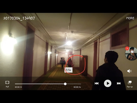 Ghost Caught On Camera?! Hotel Colorado - Glennwood Springs,Colorado