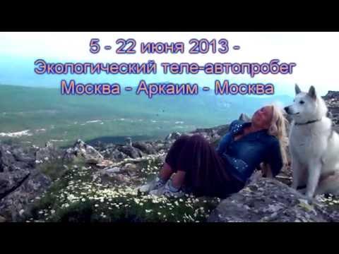 Марья Искусница и Урал-Мороз. Наш Бог - это Слово. Беседа Марии Карпинской и Валерия Бушухина.