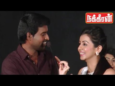 Actor SOORI funny pronunciation of an ACTRESS name | VVV Press Meet
