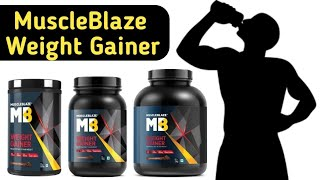 Cover images MuscleBlaze Weight Gainer Review | Mr. Fit Buddy