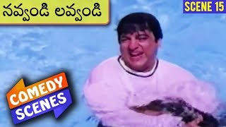 Navvandi Lavvandi Telugu Movie Comedy Scene 15 | Kamal Hassan | Prabhu Deva | Soundarya | Rambha