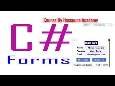 C# انشاء شاشة بالكود CREATE FORM USING CODE تعليم سي شارب #91