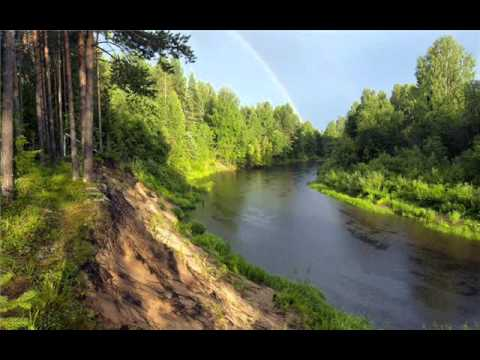 Левон Варданян На берегу большой реки