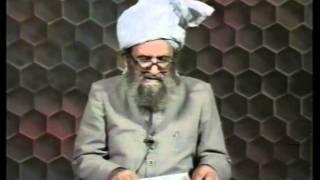 Urdu Dars Malfoozat #191, So Said Hazrat Mirza Ghulam Ahmad Qadiani(as), Islam Ahmadiyya