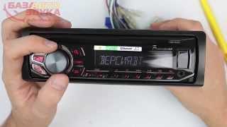 Автомагнитола Pioneer DEH-4600BT. Поддержка iPhone | Bluetooth Распаковка. Обзор. avtozvuk.ua