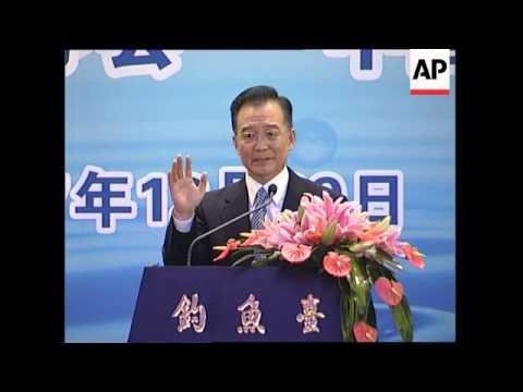 Japanese PM Fukuda continues his visit to China