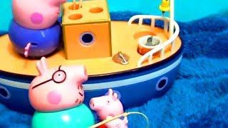Мультфильм игрушками Свинка Пеппа Свинка Pig Большая рыбалка