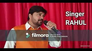 o jaana keh raha hai dil move tere naam Singer krishna & Rahul parmar