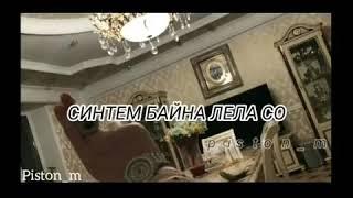 1аьржа буьйса т1ема кхечи