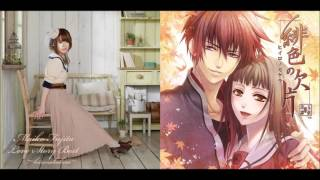 1 of 3 new tracks from Fujita Maiko's Love Story Best ~hiiro no kak...
